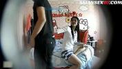 ดูหนังxxx A homemade video with a hot asian amateur 25 2021 ล่าสุด